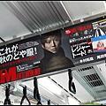 GF3-10-家族旅行inTokyo-小梅與貓巴士-005.jpg