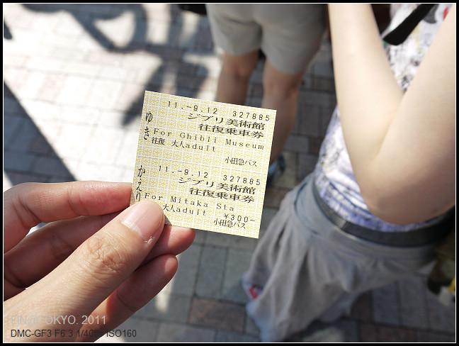 GF3-10-家族旅行inTokyo-小梅與貓巴士-007.jpg