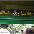 GF3-10-家族旅行inTokyo-小梅與貓巴士-025.jpg