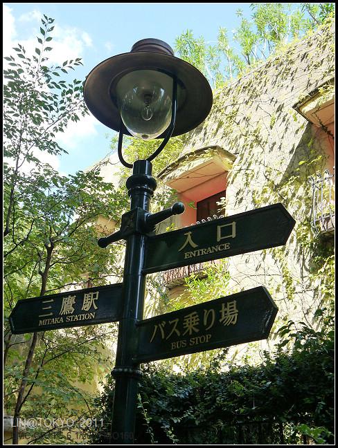 GF3-10-家族旅行inTokyo-小梅與貓巴士-053.jpg