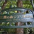 GF3-10-家族旅行inTokyo-小梅與貓巴士-055.jpg