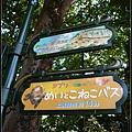 GF3-10-家族旅行inTokyo-小梅與貓巴士-056.jpg