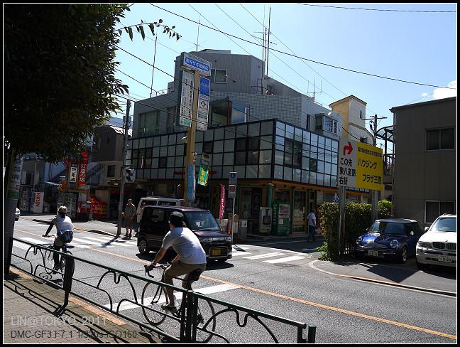 GF3-11-家族旅行inTokyo-探訪吉祥寺-午餐-001.jpg