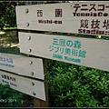 GF3-11-家族旅行inTokyo-探訪吉祥寺-午餐-004.jpg