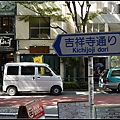 GF3-11-家族旅行inTokyo-探訪吉祥寺-午餐-007.jpg