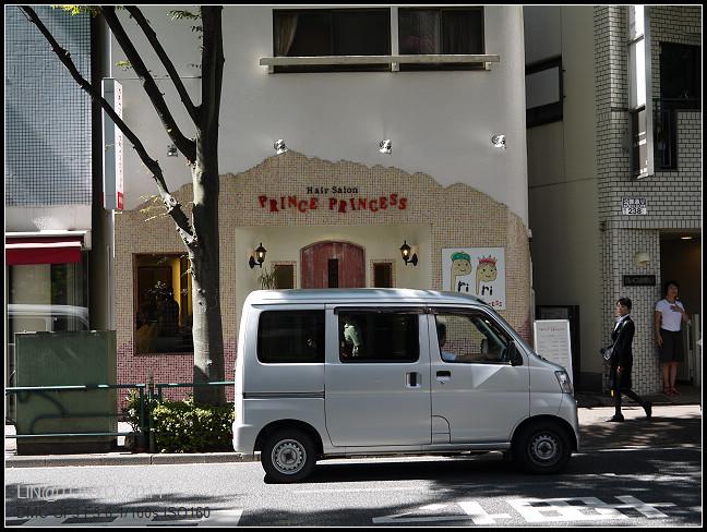 GF3-11-家族旅行inTokyo-探訪吉祥寺-午餐-009.jpg