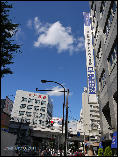 GF3-11-家族旅行inTokyo-探訪吉祥寺-午餐-010.jpg
