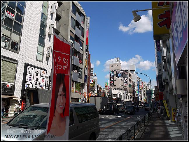 GF3-11-家族旅行inTokyo-探訪吉祥寺-午餐-012.jpg