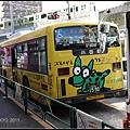 GF3-11-家族旅行inTokyo-探訪吉祥寺-午餐-013.jpg