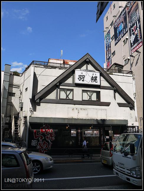GF3-11-家族旅行inTokyo-探訪吉祥寺-午餐-014.jpg