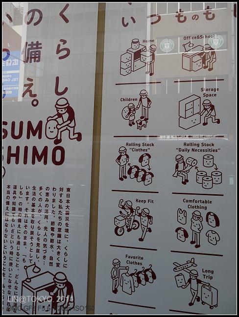 GF3-11-家族旅行inTokyo-探訪吉祥寺-午餐-015.jpg