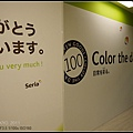 GF3-11-家族旅行inTokyo-探訪吉祥寺-午餐-017.jpg