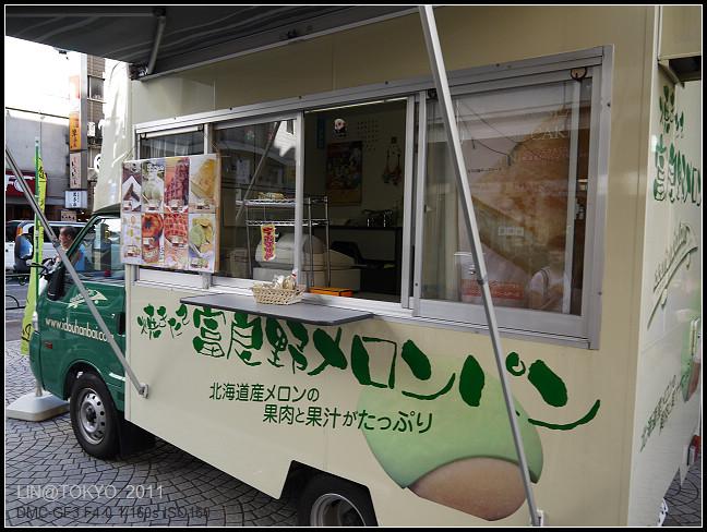 GF3-11-家族旅行inTokyo-探訪吉祥寺-午餐-019.jpg