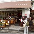 GF3-11-家族旅行inTokyo-探訪吉祥寺-午餐-021.jpg