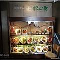 GF3-11-家族旅行inTokyo-探訪吉祥寺-午餐-022.jpg
