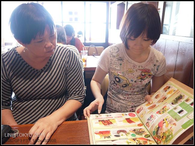 GF3-11-家族旅行inTokyo-探訪吉祥寺-午餐-024.jpg