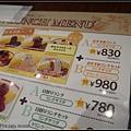 GF3-11-家族旅行inTokyo-探訪吉祥寺-午餐-030.jpg
