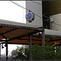 GF3-11-家族旅行inTokyo-探訪吉祥寺-午餐-034.jpg