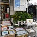 GF3-11-家族旅行inTokyo-探訪吉祥寺-午餐-037.jpg