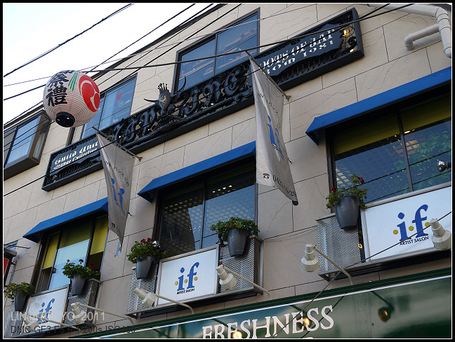 GF3-11-家族旅行inTokyo-探訪吉祥寺-午餐-039.jpg