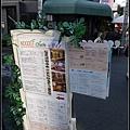 GF3-11-家族旅行inTokyo-探訪吉祥寺-午餐-041.jpg
