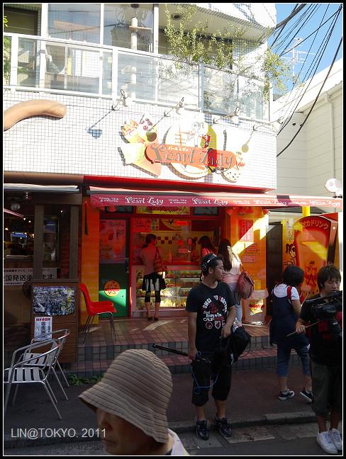 GF3-11-家族旅行inTokyo-探訪吉祥寺-午餐-043.jpg