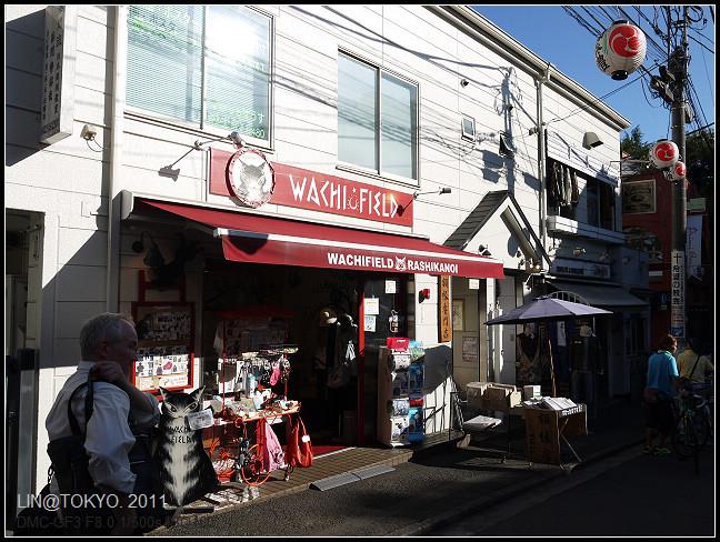 GF3-11-家族旅行inTokyo-探訪吉祥寺-午餐-044.jpg