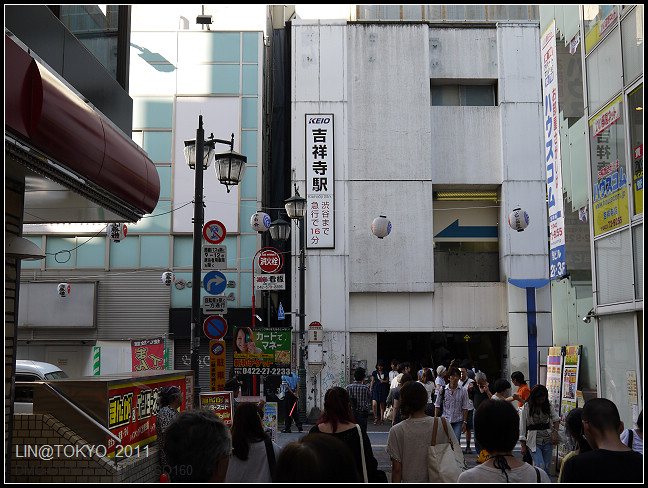 GF3-11-家族旅行inTokyo-探訪吉祥寺-午餐-051.jpg