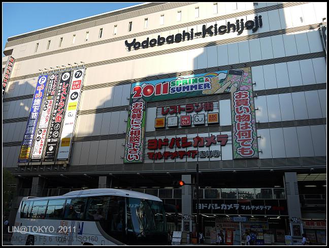 GF3-12-家族旅行inTokyo-探訪吉祥寺-晚餐-008.jpg