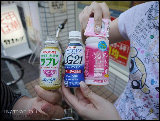 GF3-12-家族旅行inTokyo-探訪吉祥寺-晚餐-009.jpg