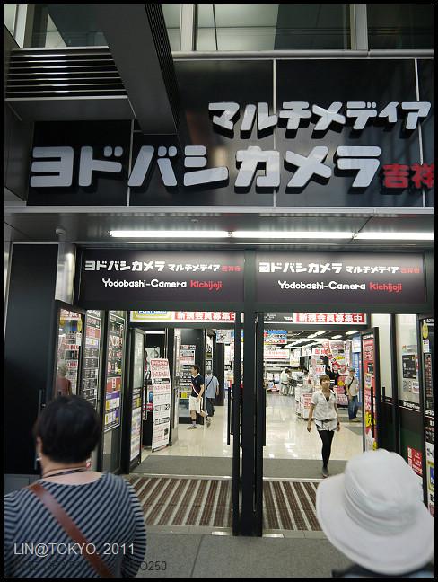GF3-12-家族旅行inTokyo-探訪吉祥寺-晚餐-010.jpg