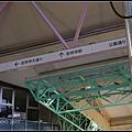GF3-12-家族旅行inTokyo-探訪吉祥寺-晚餐-016.jpg