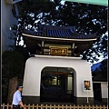 GF3-12-家族旅行inTokyo-探訪吉祥寺-晚餐-017.jpg