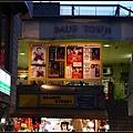 GF3-12-家族旅行inTokyo-探訪吉祥寺-晚餐-018.jpg