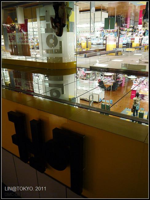 GF3-12-家族旅行inTokyo-探訪吉祥寺-晚餐-021.jpg