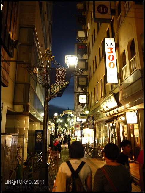 GF3-12-家族旅行inTokyo-探訪吉祥寺-晚餐-022.jpg