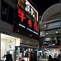 GF3-12-家族旅行inTokyo-探訪吉祥寺-晚餐-024.jpg