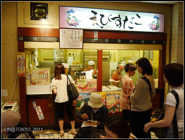 GF3-12-家族旅行inTokyo-探訪吉祥寺-晚餐-029.jpg