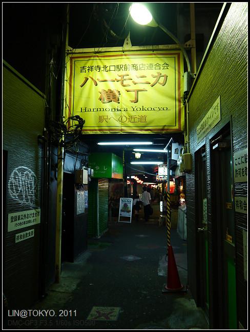 GF3-12-家族旅行inTokyo-探訪吉祥寺-晚餐-033.jpg