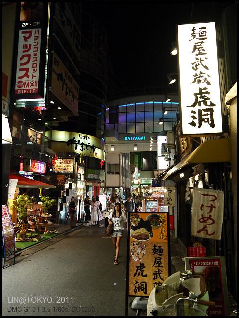GF3-12-家族旅行inTokyo-探訪吉祥寺-晚餐-034.jpg