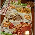GF3-12-家族旅行inTokyo-探訪吉祥寺-晚餐-036.jpg