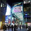 GF3-12-家族旅行inTokyo-探訪吉祥寺-晚餐-046.jpg