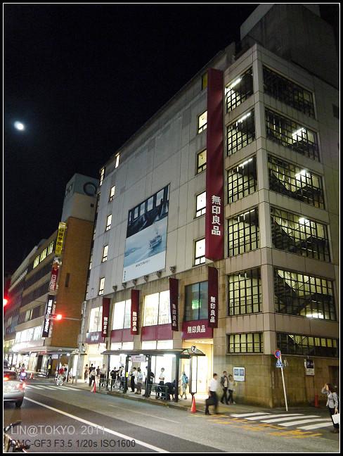 GF3-12-家族旅行inTokyo-探訪吉祥寺-晚餐-048.jpg