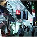 GF3-13-家族旅行inTokyo-涉谷夜遊-003.jpg