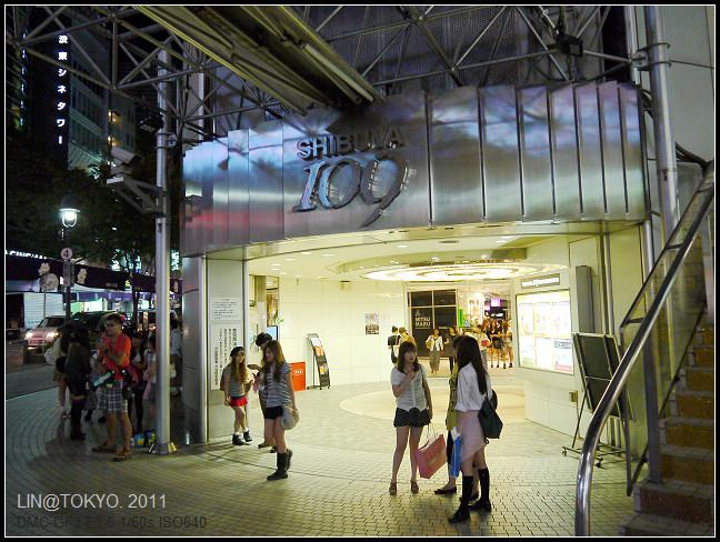 GF3-13-家族旅行inTokyo-涉谷夜遊-004.jpg