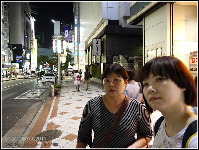 GF3-13-家族旅行inTokyo-涉谷夜遊-008.jpg