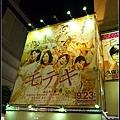 GF3-13-家族旅行inTokyo-涉谷夜遊-014.jpg