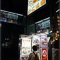 GF3-13-家族旅行inTokyo-涉谷夜遊-018.jpg
