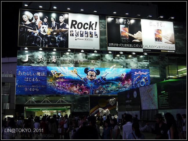 GF3-13-家族旅行inTokyo-涉谷夜遊-024.jpg