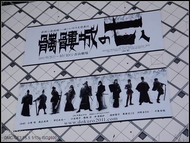 GF3-13-家族旅行inTokyo-涉谷夜遊-026.jpg